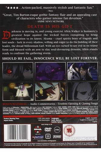 D Gray Man - Season 1 & 2 (Ep. 1-51) DVD