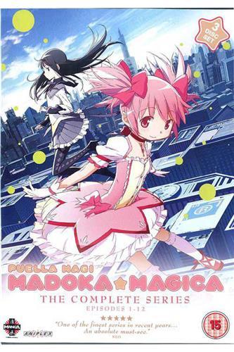 Puella Magi Madoka Magica - Complete (Ep. 1-12) DVD