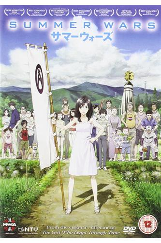 Summer Wars & Girl Who Leapt Through Time (DVD)