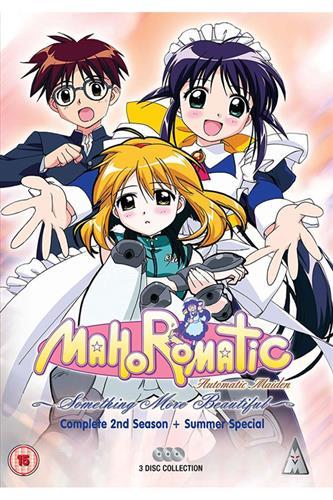 Mahoromatic - Season 2 (Ep. 1-14 & Summer Special) DVD