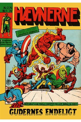 Hævnerne 1974 Nr. 1