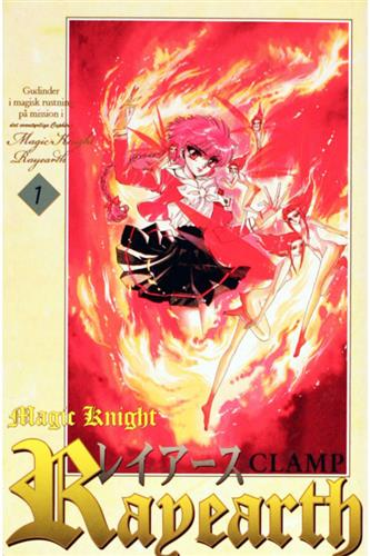 Magic Knight Rayearth Nr. 1