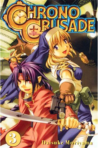 Chrono Crusade Nr. 3