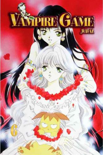 Vampire Game Nr. 6