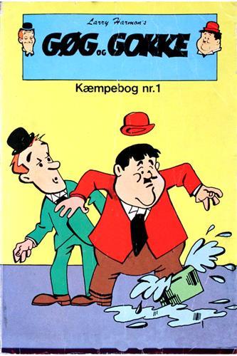 Gøg Og Gokke Kæmpebog 1971 Nr.1