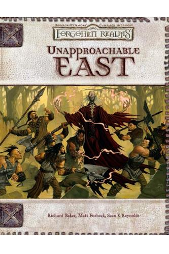 Unapproachable East