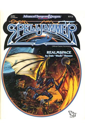 Spelljammer - Realmspace