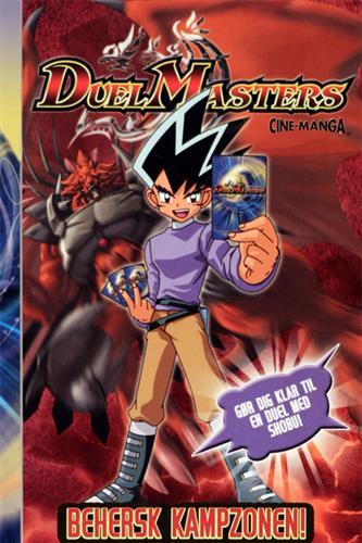 Duel Masters (Cine-Manga) Nr. 1