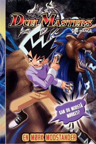 Duel Masters (Cine-Manga) Nr. 2