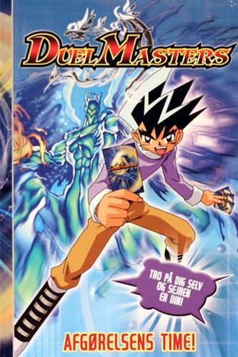 Duel Masters (Cine-Manga) Nr. 4