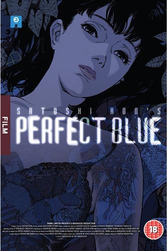 Perfect Blue (DVD)