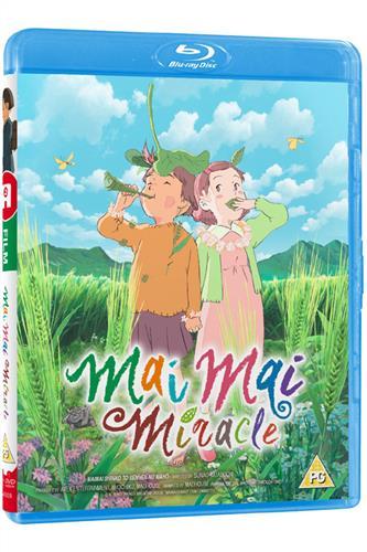 Mai Mai Miracle (DVD & Blu-Ray)