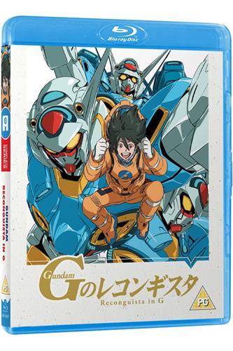 Gundam Reconguista In G - Blu-Ray - 2015