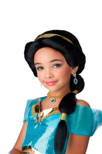 Arabisk Prinsesse Paryk