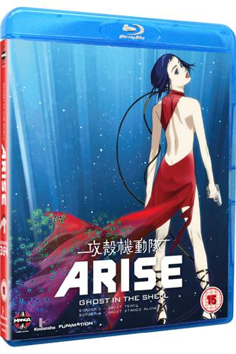 Ghost in the Shell: Arise - Borders 3 & 4 (Blu-Ray)