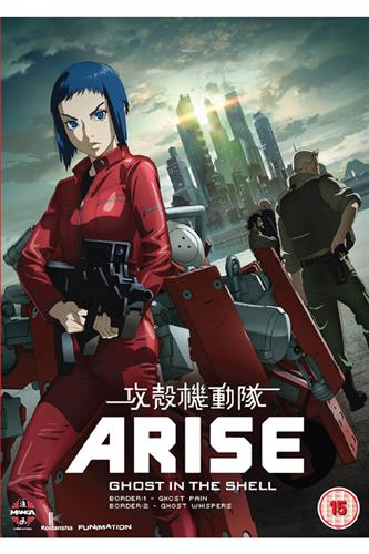 Ghost in the Shell: Arise - Borders 1 & 2 (DVD)
