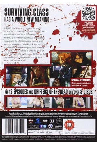 High School of the Dead - Complete (Ep. 1-12 & OVA) DVD