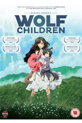Wolf Children (DVD)