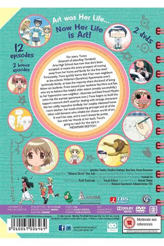 Hidamari Sketch - Season 1 (Ep. 1-12 & OVA) DVD