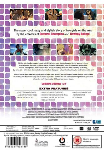 Michiko & Hatchin - Complete (Ep. 1-22) DVD