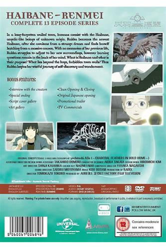 Haibane Renmei - Complete (Ep. 1-13) DVD