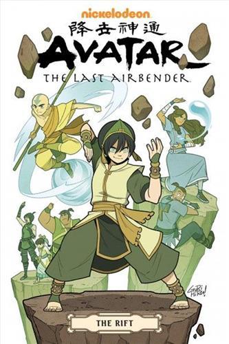 Avatar the Last Airbender: The Rift Omnibus (vol. 1-3)